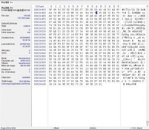 《经典案例之U盘中毒后按文件内容提取修复》