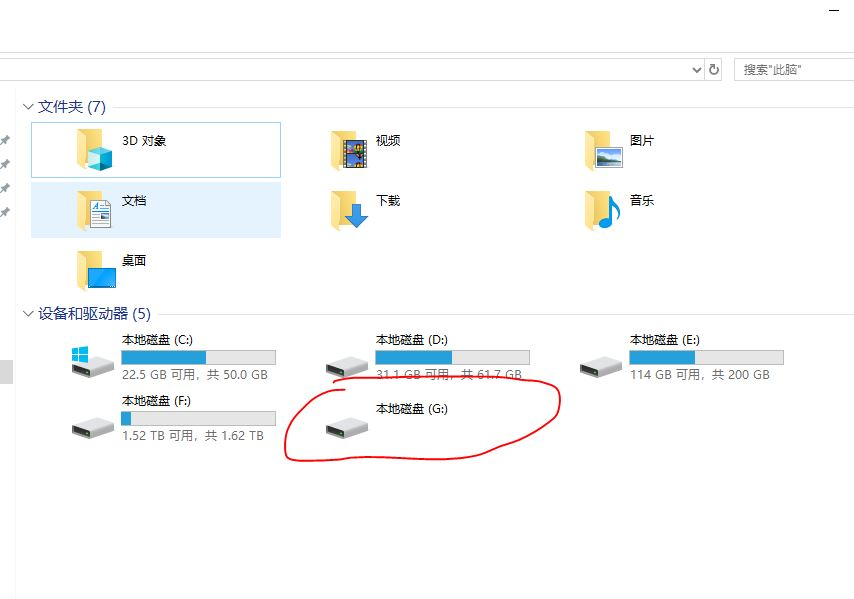 NTFS-$Volume丢失导致分区无法正常打开一例