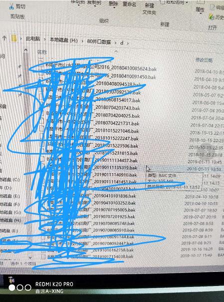 《高平某单位服务器数据库恢复成功》