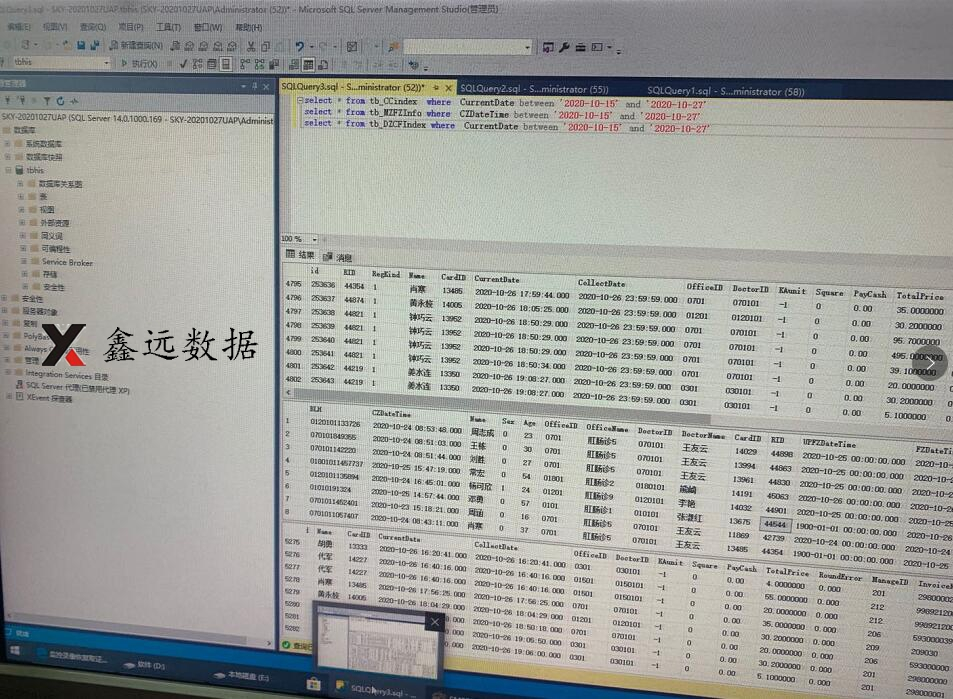 《Makop勒索病毒家族(fireee后缀勒索病毒)数据库修复成功》