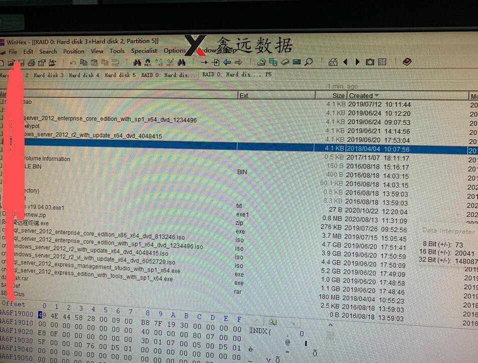 《太原某科技公司IBMX3650 4盘位RAID10数据恢复成功》