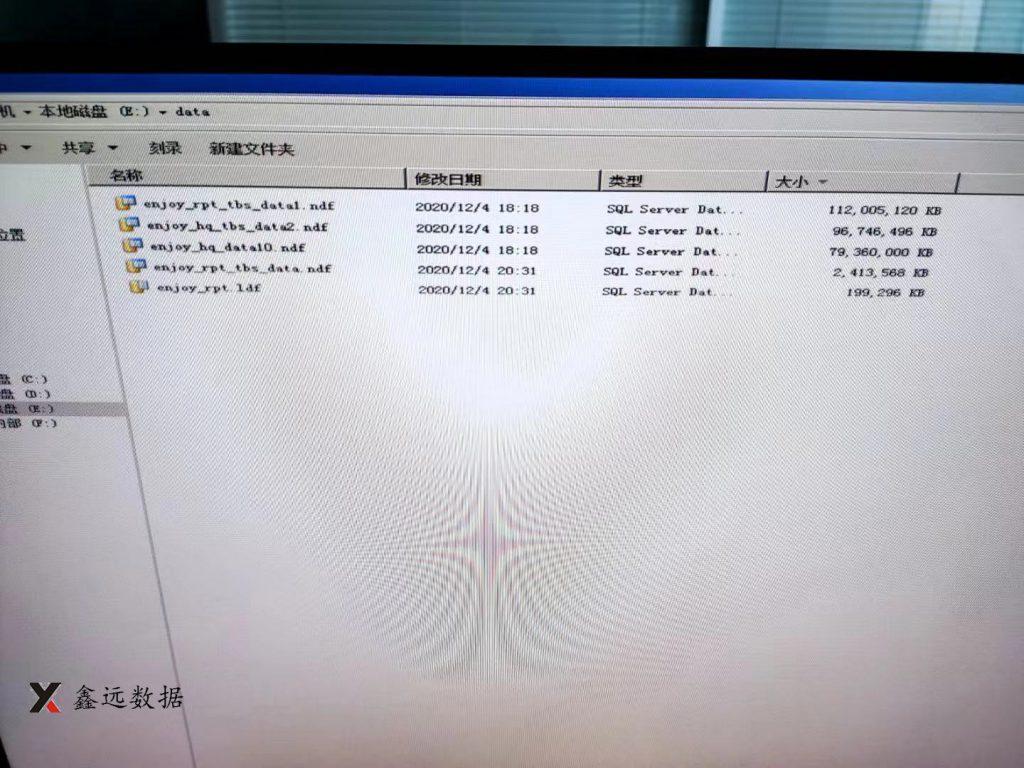 《为大同市某单位联想服务器raid5+热备数据恢复成功》
