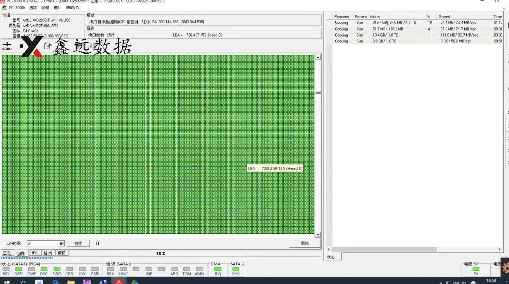 《赛格同行WD2TB磁头损坏导致盘面划伤开盘数据恢复成功》