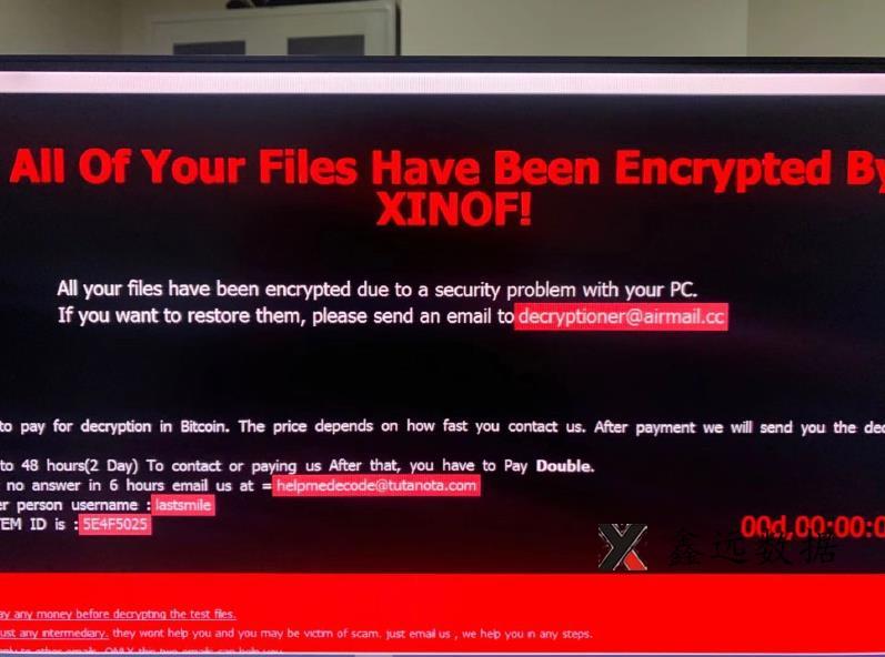 《山西天然气集团公司下属单位服务器遭勒索病毒(XINOF勒索病毒)数据恢复成功》