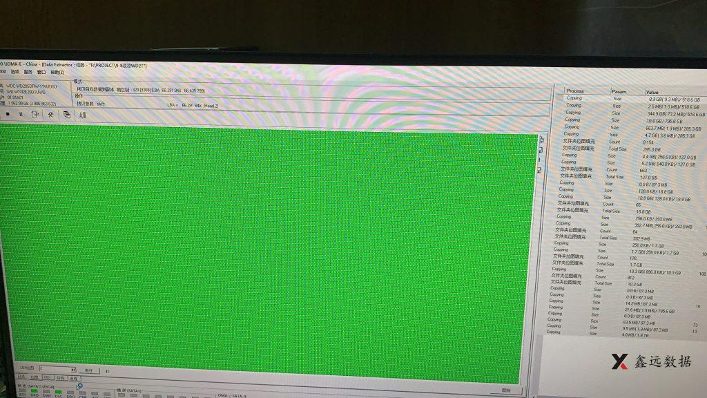 《西部数据移动硬盘2TB-WD20SPZX-22UA7T0磁头损坏开盘数据恢复成功》
